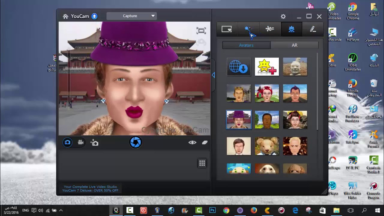 Cyberlink YouCam Deluxe latest version