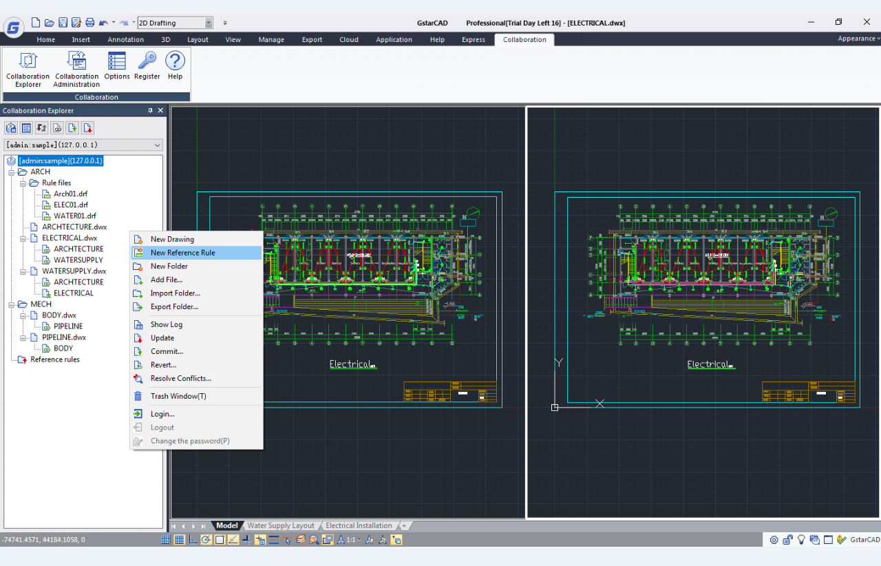 GstarCAD latest version