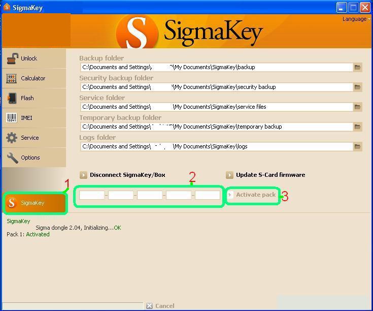 SigmaKey Box windows